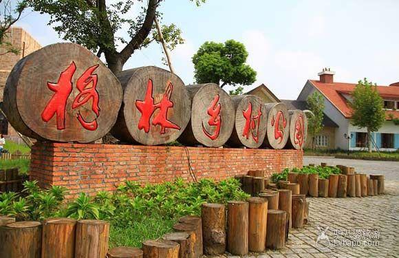 吴江格林乡村公园-格林童话一日游