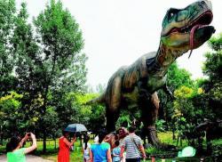 太原动物园