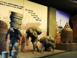 大连现代博物馆