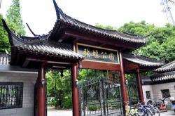 张堰公园景点介绍