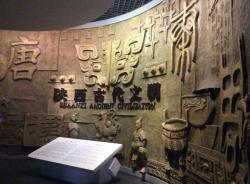 陕西历史博物馆景点介绍