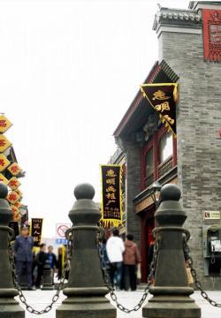 古文化街景点介绍