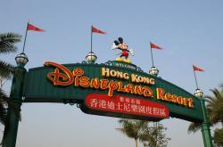 迪士尼乐园(香港)景点介绍