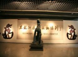 黑龙江博物馆景点介绍