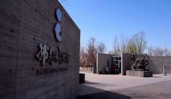 韩美林艺术馆景点介绍