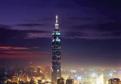 台北101大楼景点介绍