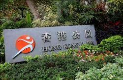 香港公园景点介绍