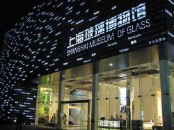 上海玻璃博物馆景点介绍